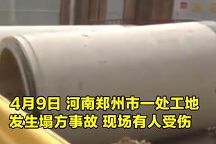 郑州一记者采访报道工地塌方事故遇阻,兜里被塞了2000块现金